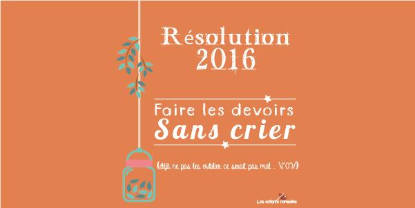 résolution-2016-devoir-t